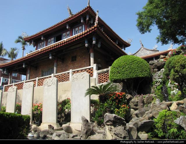 Chihkan Tower, Tainan, Taiwan