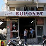 2 Viajefilos en Creta, Heraklion-Matala 02