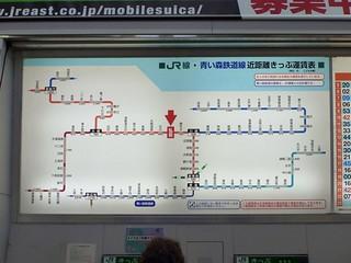 JR Hirosaki Station   by Kzaral