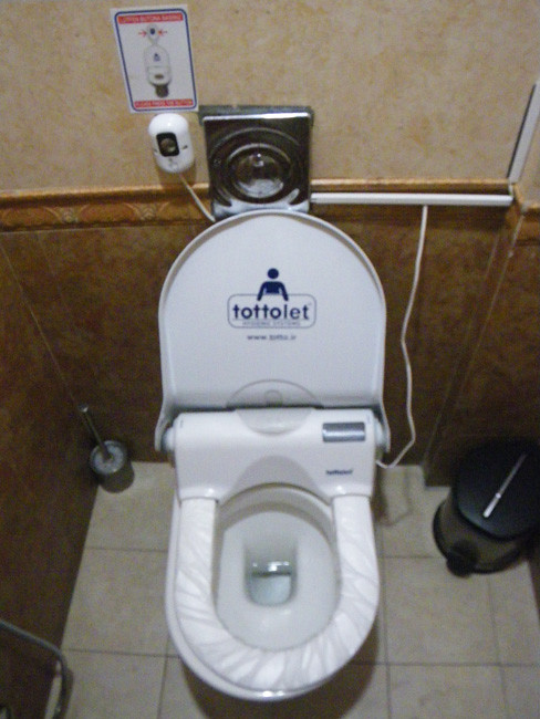 Phenomenal Tottolet This Automatic Toilet Is Made In Turkey With Auto Uwap Interior Chair Design Uwaporg