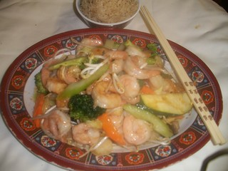 B21 Shrimp Chop Suey | by Golden Gate Chinese Restaurant