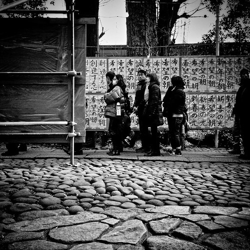The Line Up at Hachimanjingu Shrine, 2015, Tokyo | by jacob schere [in the 03 strategically planning]