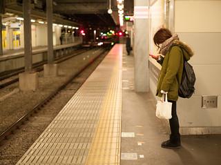 Platform | by mrhayata