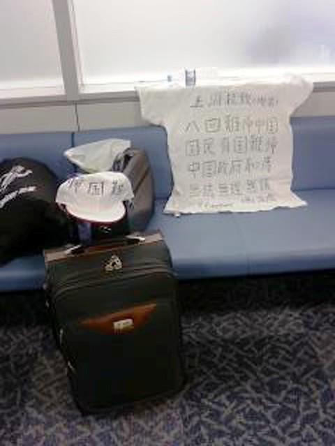 成田机场日记-4-20091106