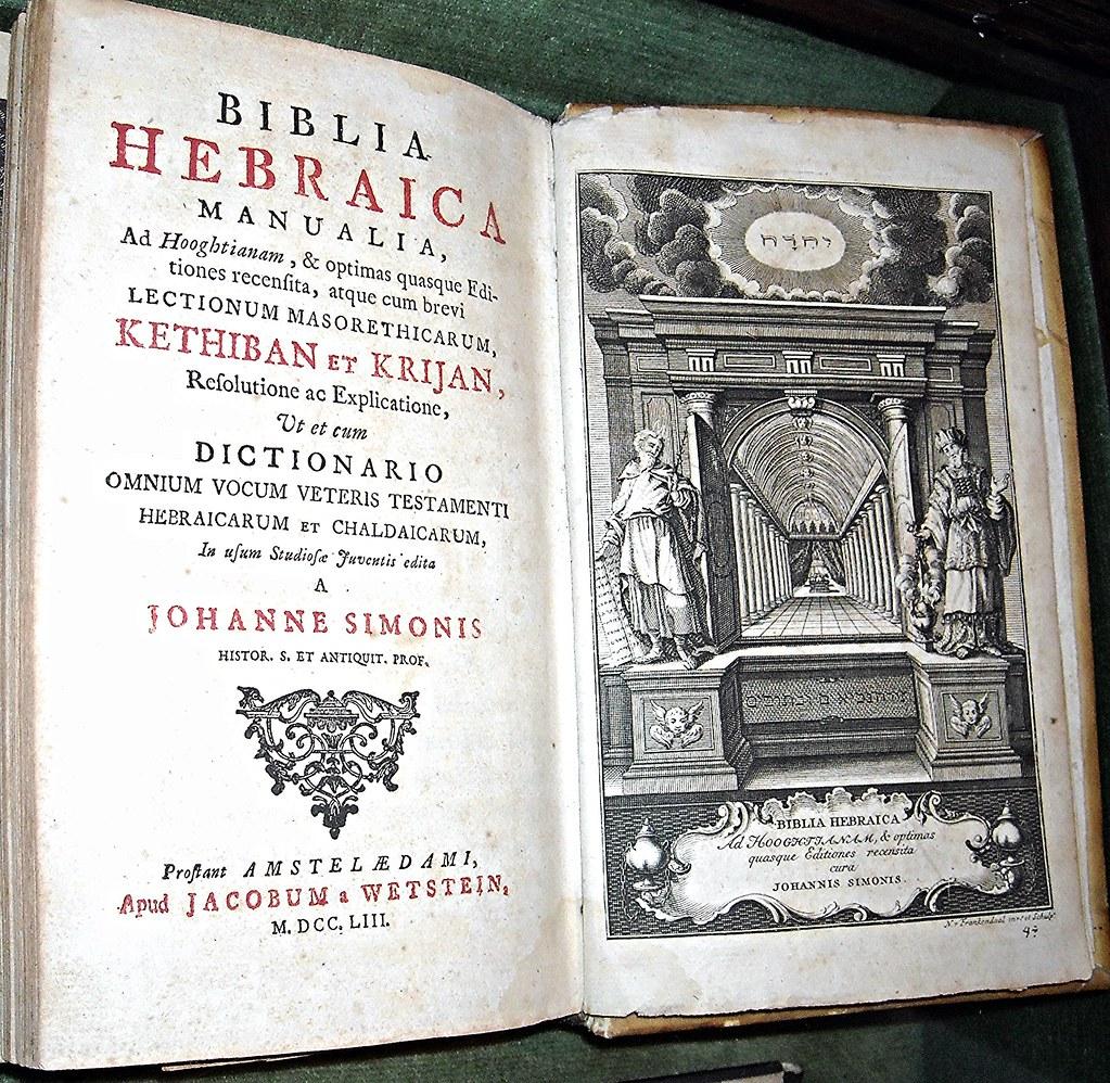 Biblia Hebraica
