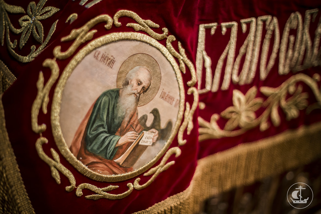20 мая 2016, Всенощное накануне дня памяти апостола и евангелиста Иоанна Богослова / 20 May 2016, Remembrance day of the Apostle and Evangelist John the Theologian. Vigil