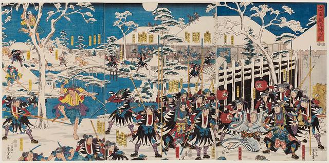 Hiroshege II (1826-1869) - 1847-52 The Night Attack in Chushingura (Museum of Fine Arts, Boston, USA)