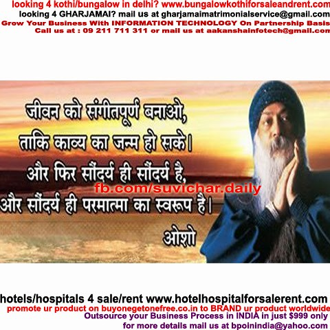 Osho In Hindi Osho Quotes In Hindi Via Blogger Www Suvicha
