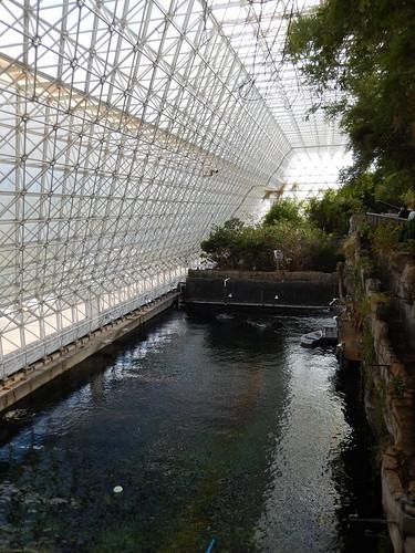 Biosphere 2 - ocean