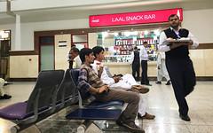 Lapangan Terbang Antarabangsa Allama Iqbal