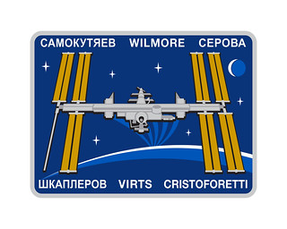 Exp 42 crew patch 2-6-13 | by NASA Johnson