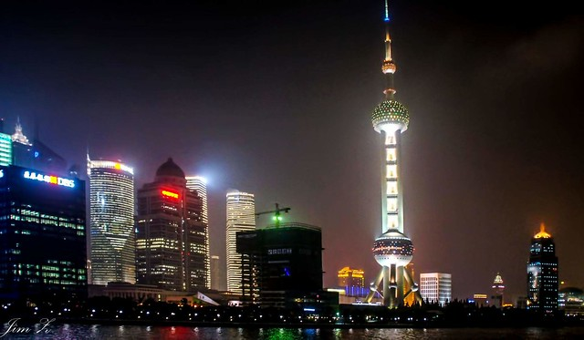 The night view of ShangHai City 01, (Do not display this photo for any political propaganda 严禁用此照片为政治宗教服务)
