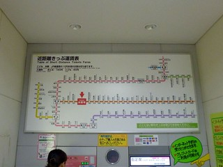 JR Suizenji Station | by Kzaral