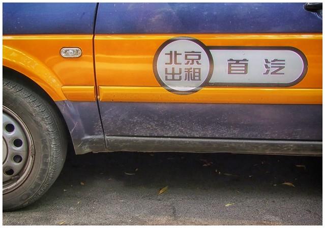 TAXI BEIJING-PEKIN (CHINA)