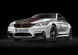 2015 BMW M4 DTM Champion Edition