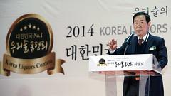 Korean_Liquors_Festival_08