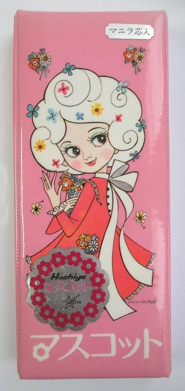 Kazu pencil case - front