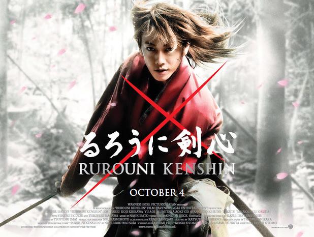 movies-rurouni-kenshin-poster
