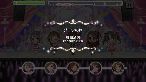 Screenshot_20161001-054704
