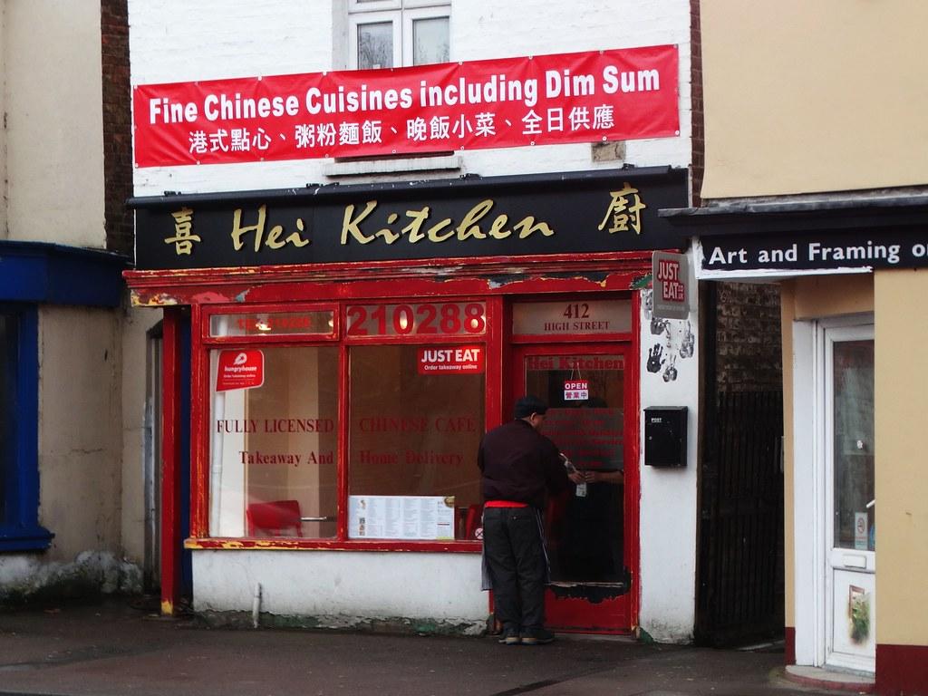 Cheltenham Just Eat At Hei Kitchen Flickr Photo