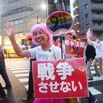2015.8.30|戦争に反対する男の娘デモ@秋葉原|Boys dressed as girls protest Abe's military bills in Akihabara, Tokyo, 2015/8/30.
