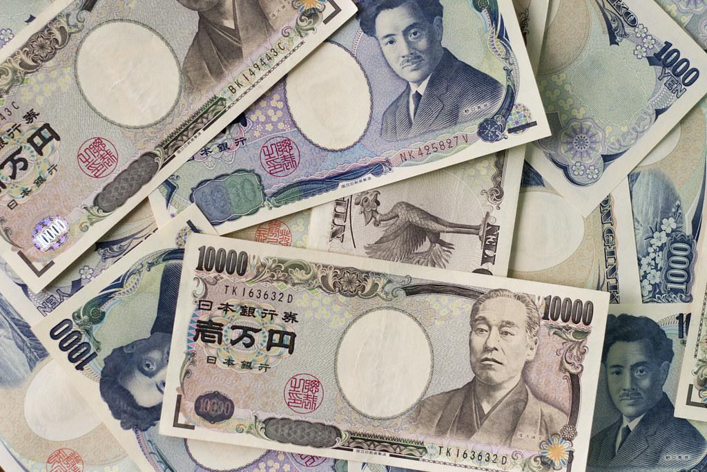 Japanese 10000 and 1000 Yen Bills