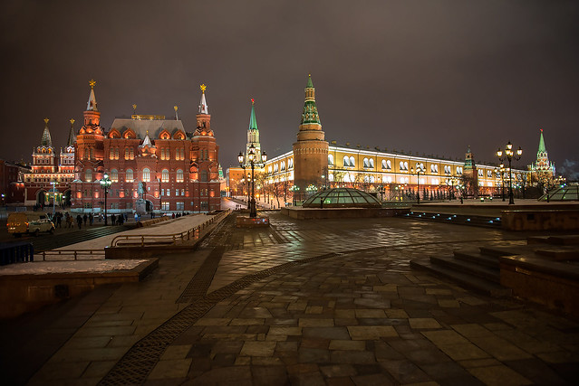 Russian State Historical Museum & The Kremlin