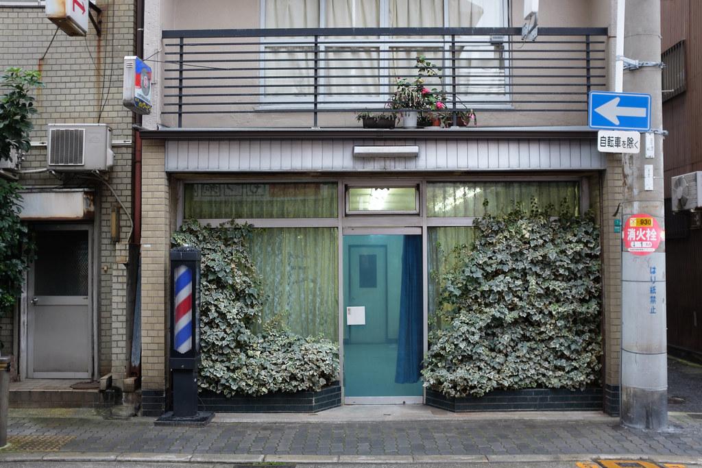 大阪の床屋さん 2014/12/28 X1003392