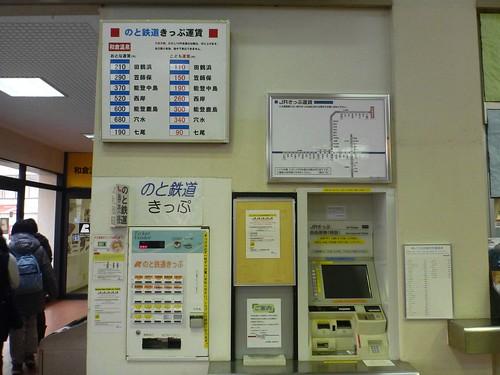 Wakura-Onsen Station   by Kzaral