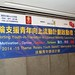2014-11-26 District Poverty Alleviation Launch Ceremony