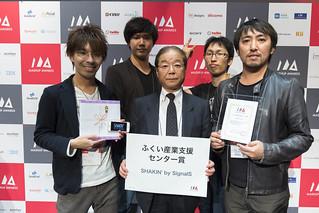 20151118ma512 | by Mashup Awards