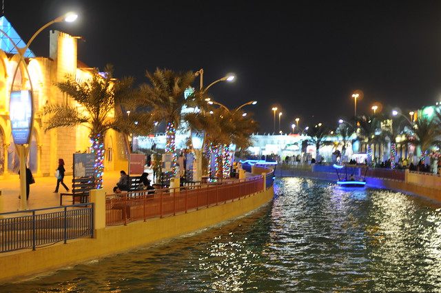 The Global Village, Dubai