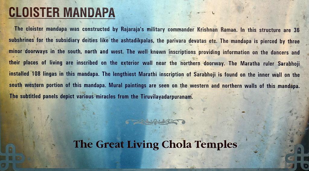 India - Tamil Nadu - Thanjavur - Brihadeshvara Temple - 18