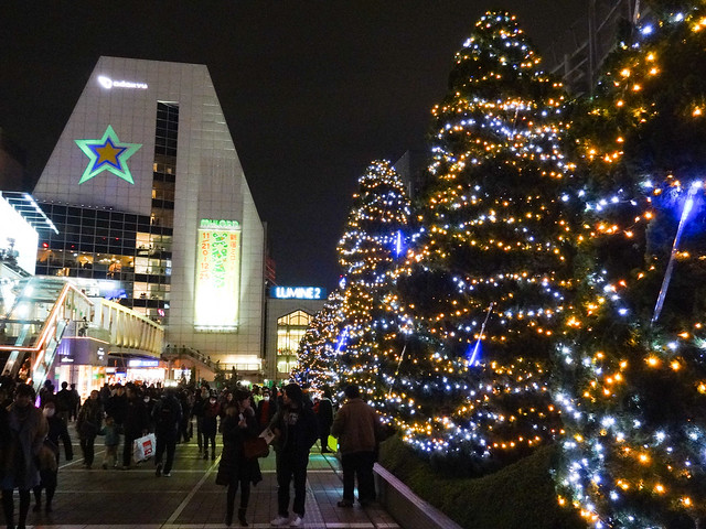 Shinjuku Terrace City Illumination '13-'14: Shinjuku Southern Terrace
