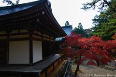 高雄神護寺