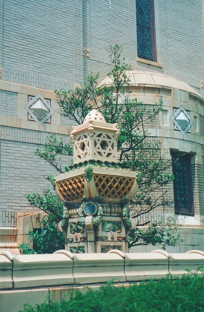 Pittsburgh Pa ~ Rodef Shalom Temple ~ Historical Synagogue ~ My Old 35mm