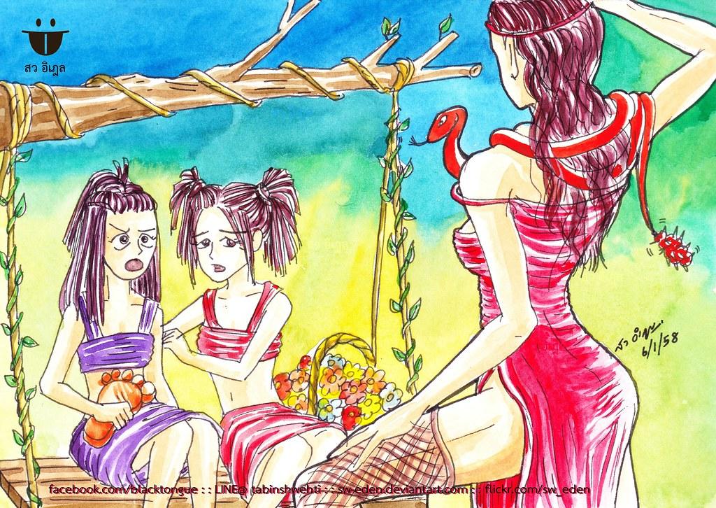 นางจันทาเทวี และเจ้าหญิงแปรสองพระองค์ ผู้หญิงทะเลาะกัน กีดกันกันเอง