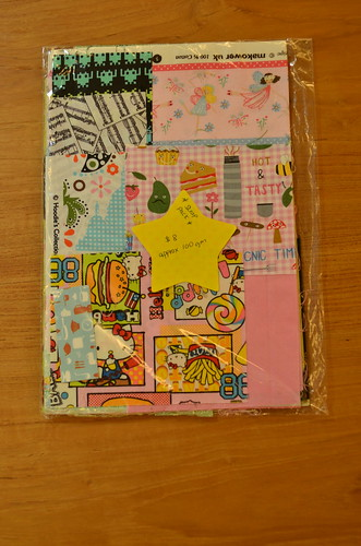 Scrap Pack F (Front) | by midnightcrafts