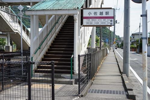 小佐越駅   by nochi5