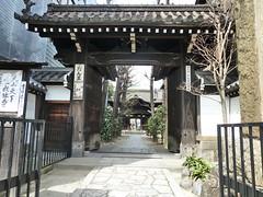 Kaisar Sanjō