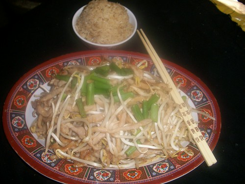 B30 Pork with Bean Sprouts (3) | by Golden Gate Chinese Restaurant