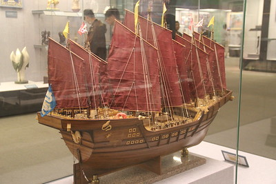 Zheng He Treasure Ship