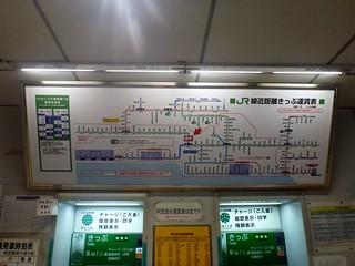 JR Tsukinoki Station | by Kzaral