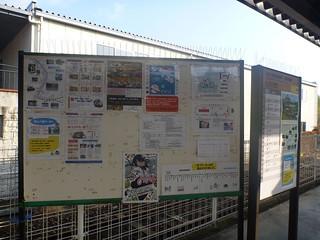 Nagaragawa Railway Mino-Ota Station | by Kzaral