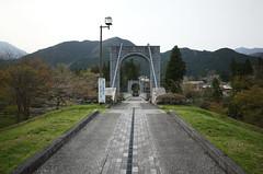 Nikkō bridge