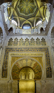 Mihrab Mezquita C 243 Rdoba A More Complete View Of The