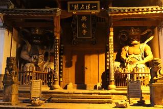 Shaxi & Weishan at Night - Tibetmoto