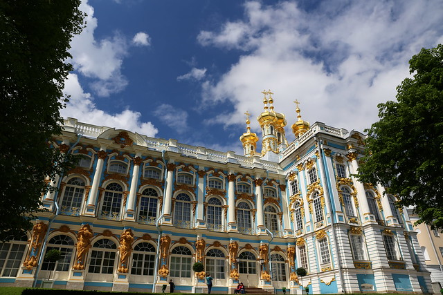 Catherine Palace Tsarskoe Selo St Petersburg Russia