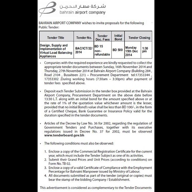 BAC invites you for the following tender: Design, Supply and Implementation of Virtual Load Balancing Appliances