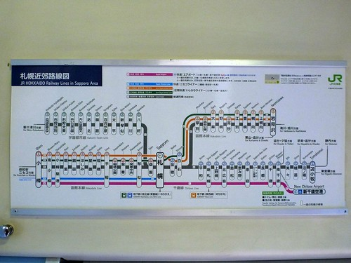 JR Chitose Line   by Kzaral